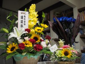 講談社からの花