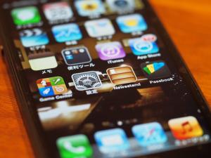 釈然としないiPhone5